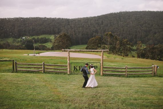 1661 1 orig 570x380 - Wedding Ideas